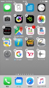 iPhone画面説明、アプリアイコンの移動