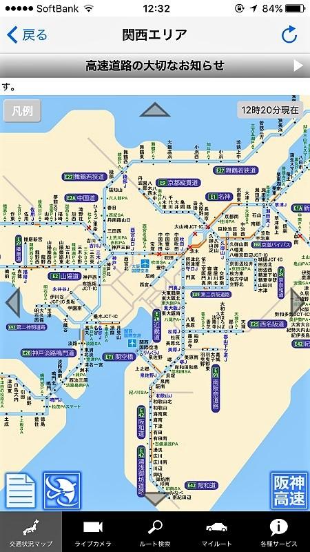 2017年8月11日の関西高速道路渋滞状況