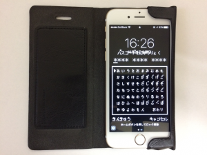 iPhone6sケース