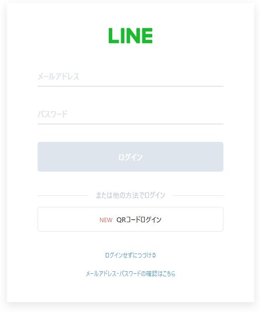 LINE社 問題報告フォーム
