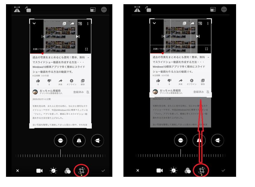 iPhone画面収録編集01