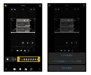 iPhone画面収録