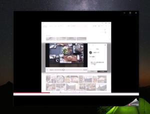 iPhone画面収録動画をPCで見る